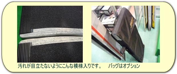 FRPスロープ販売 通販 デクパック